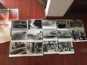 老照片--苏联社会帝国主义是世界各国人民的共同敌人(共14张全)ss-07-17