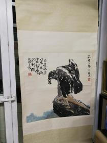原装老裱一九八七年李苦禅为第八届亚运会开幕作