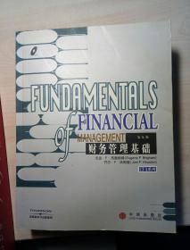 商务与经济统计技术 第十一版 英文版(附光盘)
