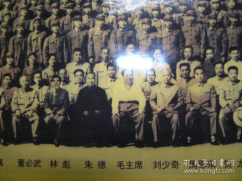 非常珍贵难得的巨幅老照片上世纪60年代《毛主席刘主席等党和国家领导人检阅***时和受阅官兵合影》尺寸30.5厘米*270厘米!建国初期风云人物基本都上面~~识者得之。。。。。。。