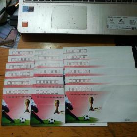 中国国家足球队获2002年世界杯决赛资格纪念封18个(该纪念封一套2枚,这是第2枚,青岛市邮票公司发行,发行10000枚)