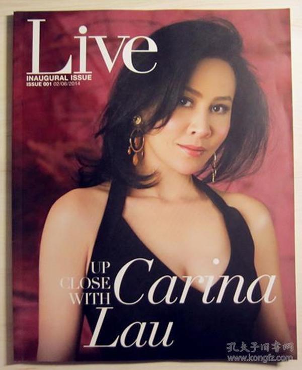 《Live》创刊号(2014ND16K,TVB周刊副刊,封面人物:刘嘉玲)