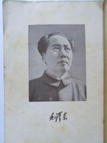 1951年 《毛泽东选集》五卷全  第一卷1951年10月华东 其他四卷都是一版一印(华东)