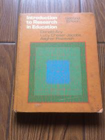 Introduction to Research in Education.Second Edition