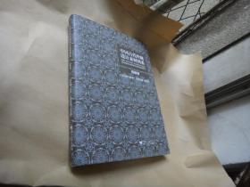 中国古代丝绸设计素材图系(图像卷) 几乎全新