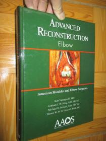 Advanced Reconstruction Elbow:American Shoulder and Elbow Surgeons
