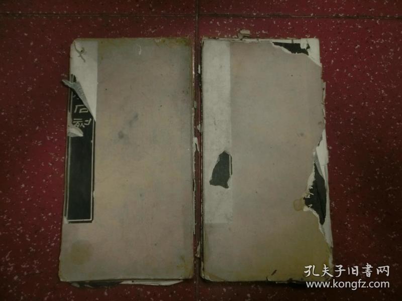 拓本---紫竹山房石刻.2册 B6