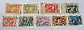 解放区邮票  南京上海解放纪念9枚全新邮票