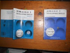新概念英语(3)+磁带(1盒3盘)