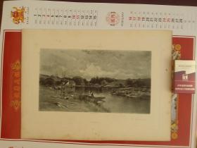 一八八几年单张单面铜版画--小船