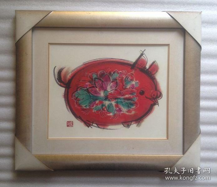 韩美林绘画发财猪