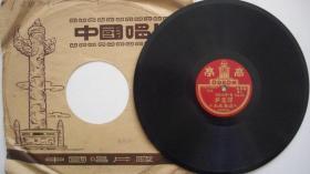 年代不详-A24079-25CM黑胶密纹-谭富英唱《搜孤救孤》高亭唱片