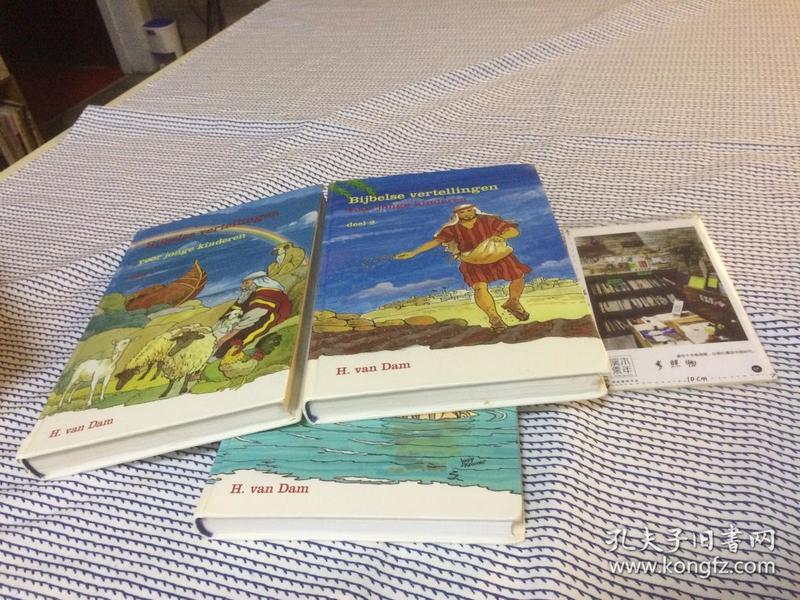 3本合售:德文原版 Bijbelse verllingen  voor jonge kinderen   1 2 3 圣经故事 (适合幼儿 )【存于溪木素年书店】