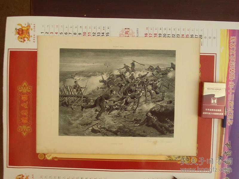 一八八几年单张单面铜版画--战争