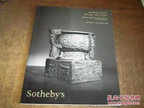 Sothebys 纽约苏富比2013秋季拍卖会 青铜器专场(没阅读过)