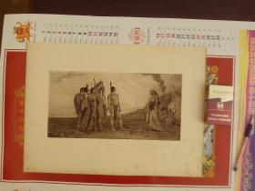 一八八几年单张单面铜版画--原始人
