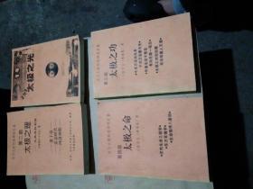 00 2018-06-22上书 加入购物车 立即购买 作者: 林清泉 出版社: 北图片