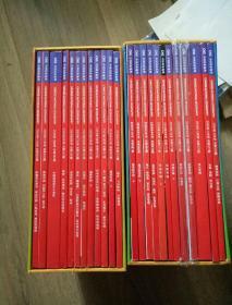 中国国家地理2007年、2008年 全2年24册原函套