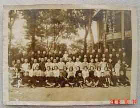 益阳县立龙洲师范学校  附属小学高初级第念五九班   毕业学生留影    民国三十七年