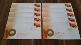 2007中国——香港联合发行:香港回归十周年 正式首日封【真实有货 实物拍摄】【定价为单封售价】