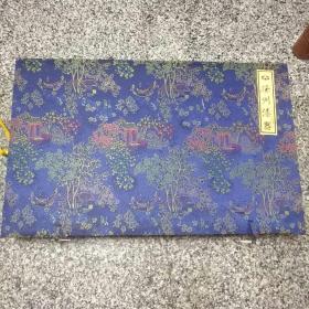 扬州漆器工艺品(瘦西湖风光)背后有著名书法家费新我书法,52X31厘米,有大盒子装
