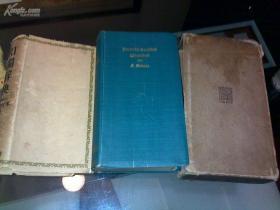 和独辞典 日语德语词典,32开,1400页 收单词5万左右 书名 japanisch -deutsch worterbuch