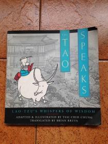 连环画The Tao Speaks: Lao-Tzus Whispers of Wisdom老子的智慧之语,蔡志忠插图,中英对照版,稀少