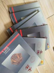 文物(2003年1,2,3,7,8,9,10,11,12)