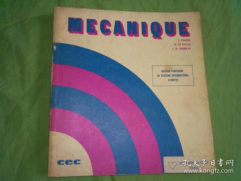 Mecanique(法文原版)详见书影