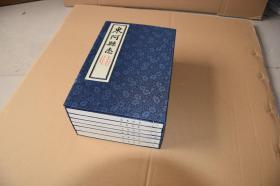 东阿县志一函六册400元