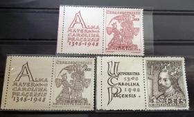 『捷克斯洛伐克邮票』 1948年 布拉格查理大学600周年 雕刻版 3枚新 带附票