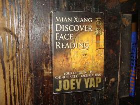 MIAN XIANG DISCOVER FACE READING,面相