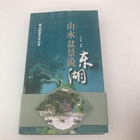 绍兴旅游文化丛书3本