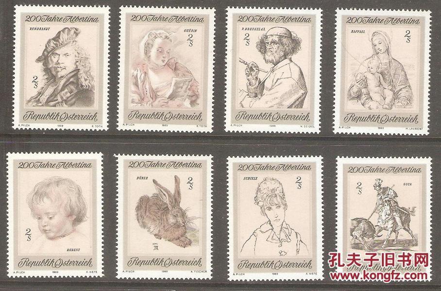 『奥地利邮票』1969年 珂罗版印刷200年 维也纳珂尔蒂藏品 雕刻版 8全新