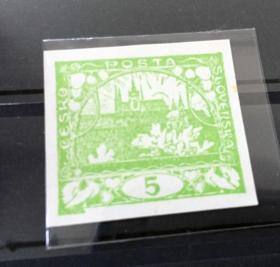 『捷克斯洛伐克邮票』建筑风光无齿一枚
