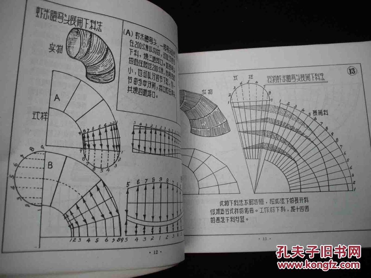 118历史全年图纸