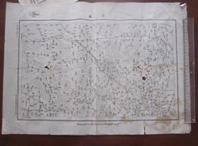 1926年国民革命军司令部总参谋部制印:山东密县地图