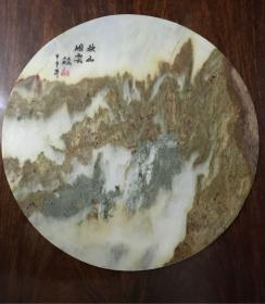 天然石画 烟云秋山