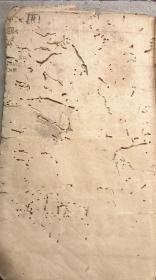 民国教科书--新国文(第四册)12.8cmX19.8cm