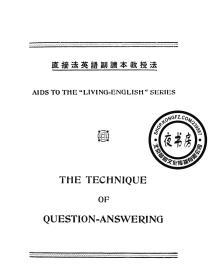 直接法英语副读本教授法-1933年版-(复印本)