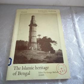 【罕见书籍 英文版 多插图】The Islamic heritage of Bengal      Edited by George Michell (AARP)