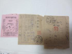 50年代老邮戳3 枚