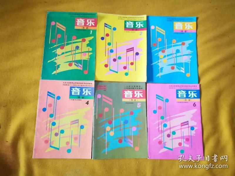 简谱能力初中阅读初中生v简谱音乐英语培养方案的图片