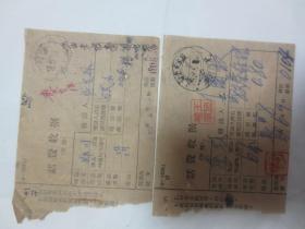 50年代老邮戳4 枚