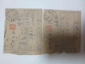 50年代老邮戳4 张