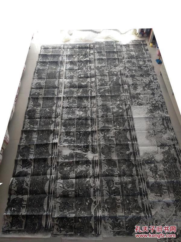 泰安东平百墓山汉画像石精拓一套,4横梁+1墓顶(横梁:四条车马 出行图,单条长335-340CM、宽50CM。墓顶178*178CM)   。