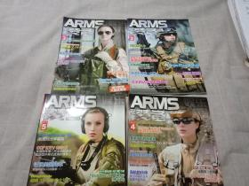 ARMS军事装备【2010年2--5期】4本合售