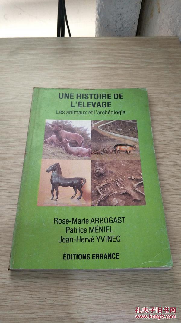 法文原版:UNE HISTOIRE DE L ELEVAGE