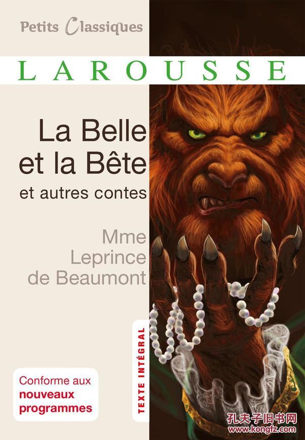 法文原版 法语 La Belle et la Bête 美女与野兽 美妞与怪兽 博蒙夫人