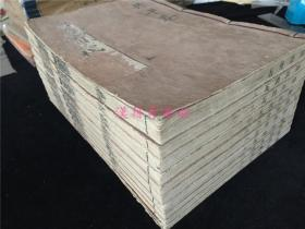 江户时期翻刻明版《论语精义》10册10卷全,又名《国朝诸老先生论语精义》。写刻体。清代禁书,故稍稀见。